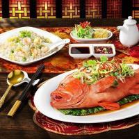 Сервировочное блюдо 30,5 см Wilmax Fine - 3 фото