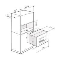 Кофемашина автоматическая встраиваемая 1,8 л De Dietrich Platinum DKD7400X - 1 фото