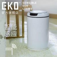 Сенсорное мусорное ведро 9 л Eko Galleria - 7 фото