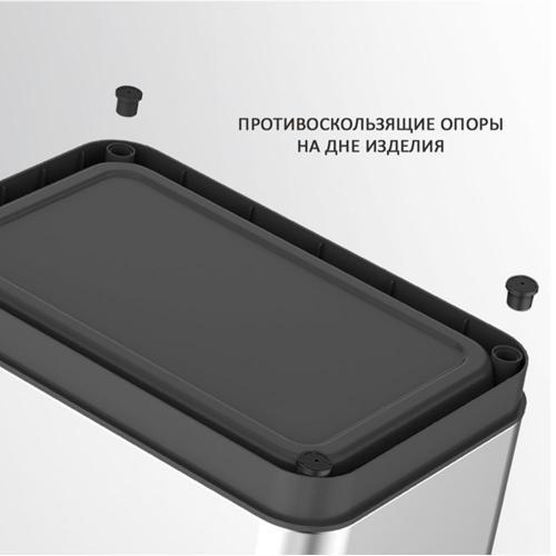 Сенсорное мусорное ведро 30+15+15 л Eko Mirage Plus - 14 фото