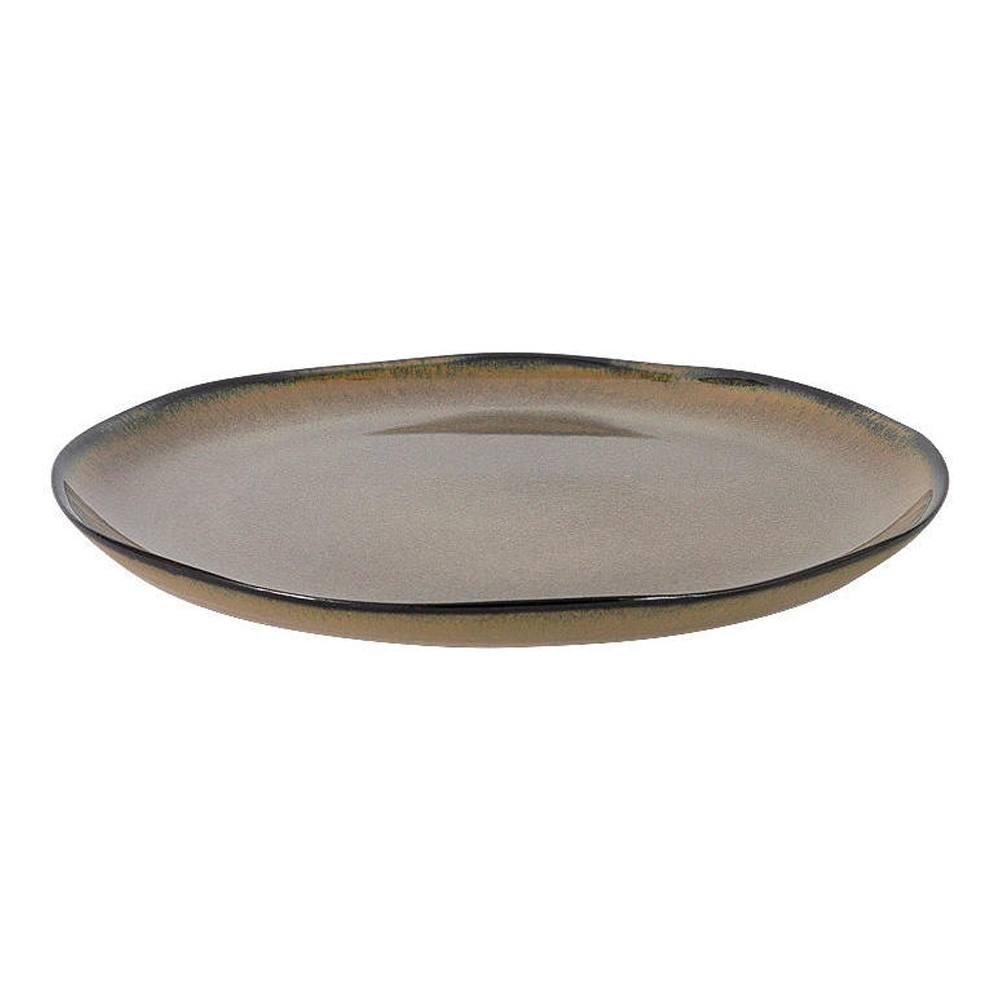 Тарелка закусочная 21 см Julia Vysotskaya Copper - 1 фото