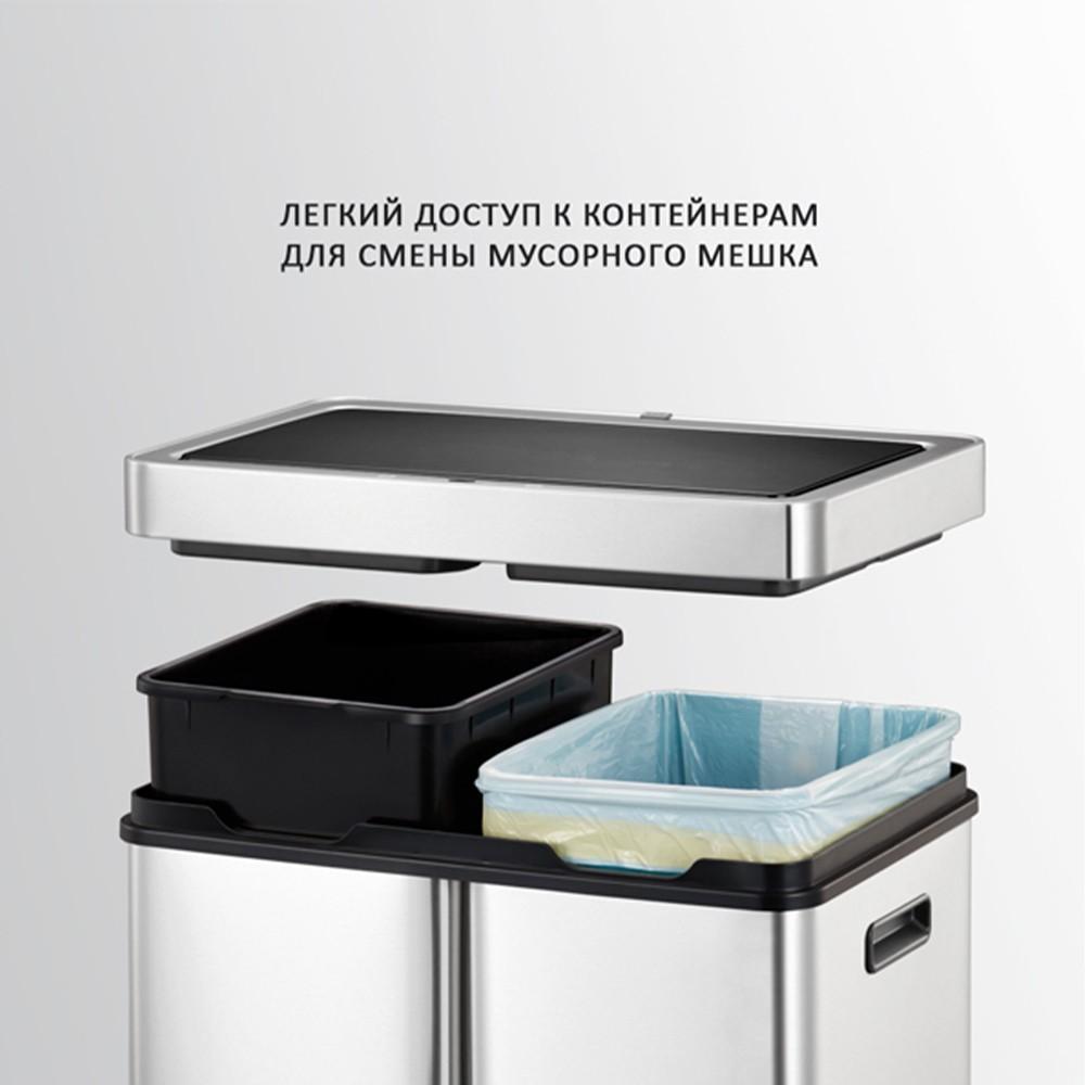 Сенсорное мусорное ведро 30+15+15 л Eko Mirage Plus - 12 фото