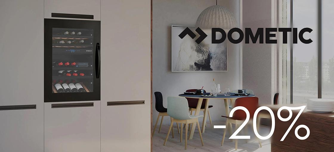 Dometic – выбор ценителей